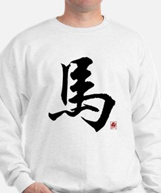 Chinese Zodiac Horse Sign Symbol Character Sweatsh