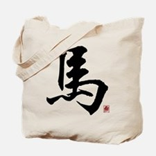 Chinese Zodiac Horse Sign Symbol Character Tote Ba