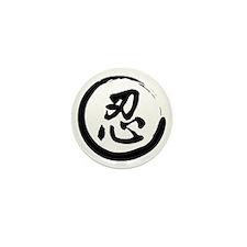 Shinobireign.com Mini Button (10 pack)