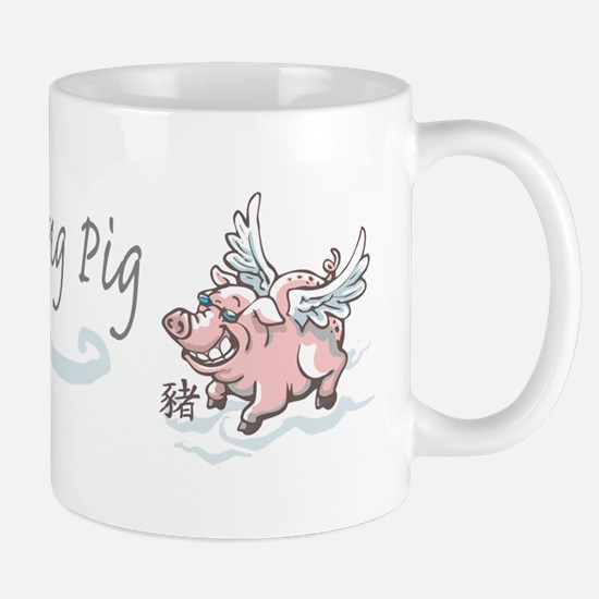 Flying Pig 2007 Mug