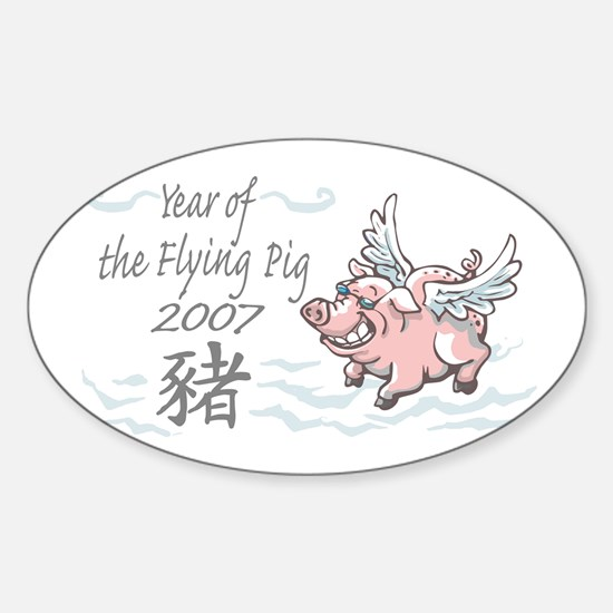 Flying Pig 2007 Oval Decal