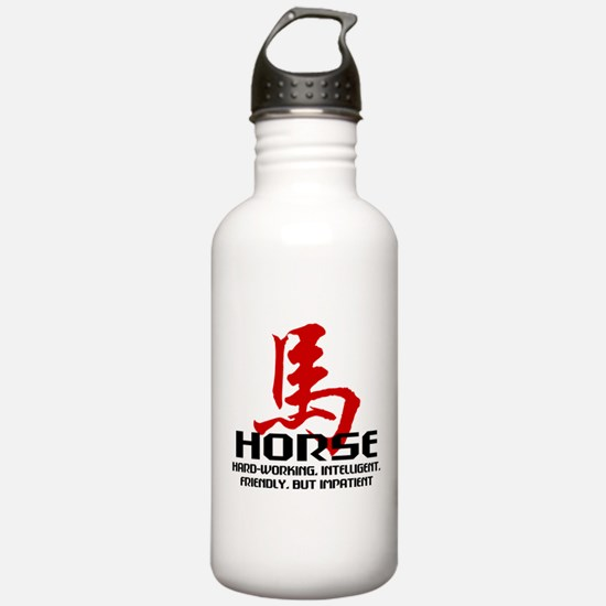 Year of The Horse Characteristics Water Bottle