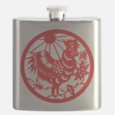 Zodiac, Year of the Rooster Flask