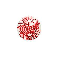 Zodiac, Year of the Goat Mini Button