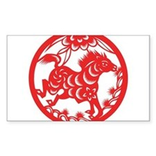 Zodiac, Year of the Horse Decal