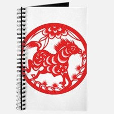 Zodiac, Year of the Horse Journal