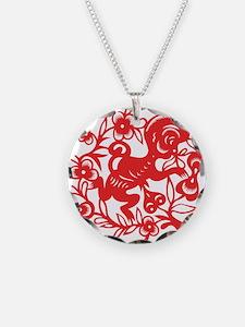 Zodiac, Year of the Monkey Necklace