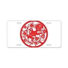 Zodiac, Year of the Monkey Aluminum License Plate
