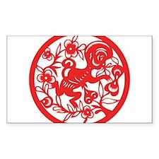 Zodiac, Year of the Monkey Decal