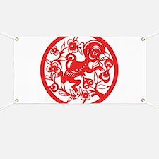Zodiac, Year of the Monkey Banner
