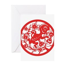 Zodiac, Year of the Monkey Greeting Cards