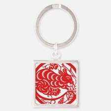 Zodiac, Year of the Mouse Keychains