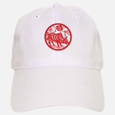 Zodiac, Year of the Ox Baseball Baseball Baseball Cap