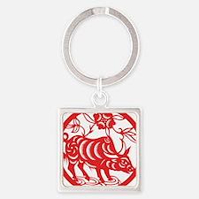 Zodiac, Year of the Ox Keychains