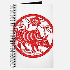 Zodiac, Year of the Ox Journal