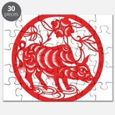 Zodiac, Year of the Ox Puzzle