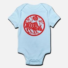 Zodiac, Year of the Ox Body Suit