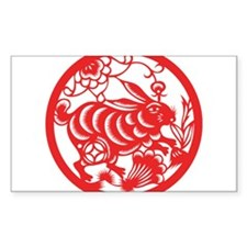 Zodiac, Year of the Rabbit Decal