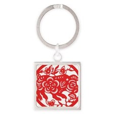 Zodiac, Year of the Pig Keychains