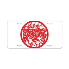 Zodiac, Year of the Pig Aluminum License Plate