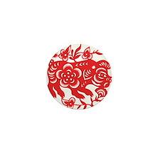 Zodiac, Year of the Pig Mini Button
