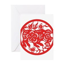 Zodiac, Year of the Pig Greeting Cards
