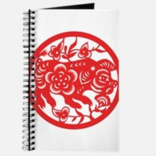 Zodiac, Year of the Pig Journal