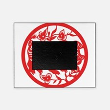 Zodiac, Year of the Pig Picture Frame