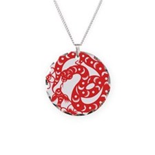 Zodiac, Year of the Snake Necklace