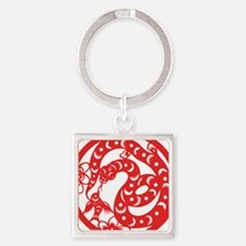Zodiac, Year of the Snake Keychains