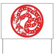 Zodiac, Year of the Snake Yard Sign