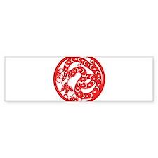 Zodiac, Year of the Snake Bumper Bumper Sticker