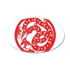Zodiac, Year of the Snake Wall Decal