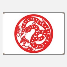 Zodiac, Year of the Snake Banner
