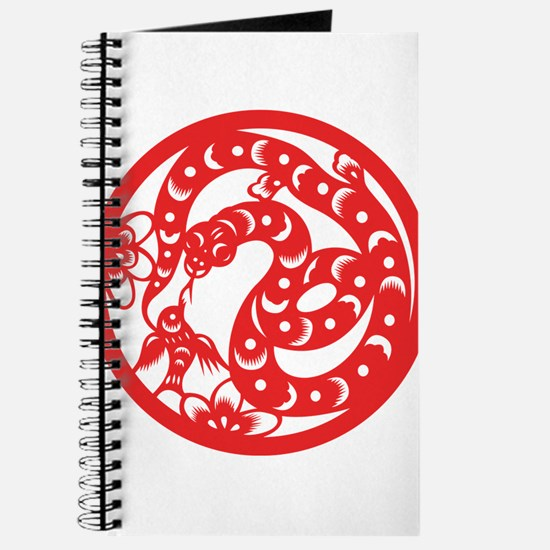 Zodiac, Year of the Snake Journal
