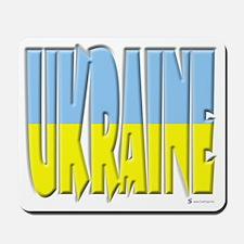 Word Art Flag Ukraine Mousepad