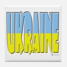Word Art Flag Ukraine Tile Coaster