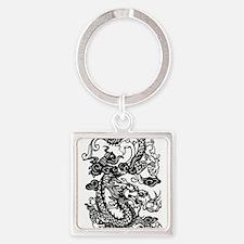 Dragon, Fantasy, Art, Cool Keychains