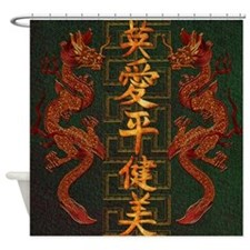 Harvest Moons Red Dragons Shower Curtain