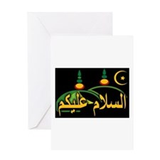 as salamu alaikum Greeting Cards