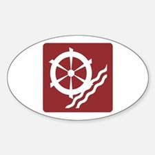 Watermill, UK Oval Decal
