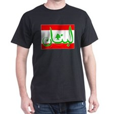 Lebanese flag Black T-Shirt with Lubnan in Arabic