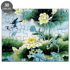 Oriental Floral & Bird Motif Puzzle