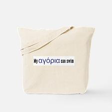 My Boys Can Swim - Greek Tote Bag