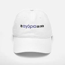 My Boys Can Swim - Greek Baseball Baseball Cap
