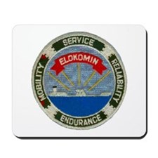 USS ELOKOMIN Mousepad