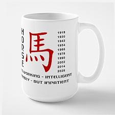 Years of The Horse Mug