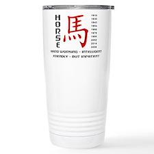 Years of The Horse Travel Mug