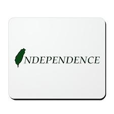 Taiwan Independence Mousepad