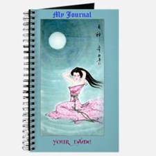 Customizable Journal /Planner with Oriental Image